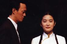 Secret Love in Peach Blossom Land (1991)