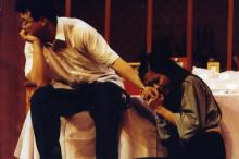 情聖正傳 (1996)
