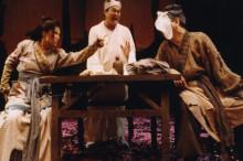 Secret Love in Peach Blossom Land (1999)