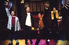 Millenium Teahouse (2000)
