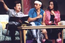 他和他的兩個老婆 (2002)