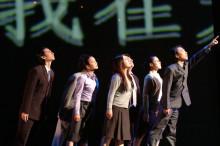 亂民全講 (2003)