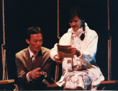 Secret Love in Peach Blossom Land (1986)