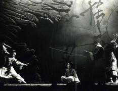 回頭是彼岸 (1989)