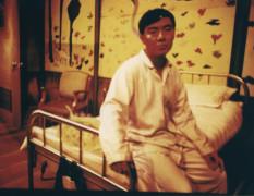 非要住院 (1990)
