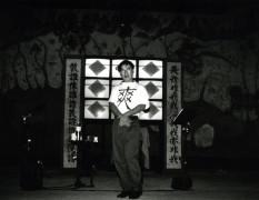 台灣怪譚 (1991)