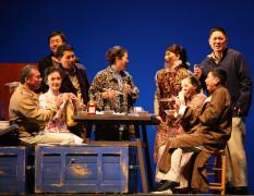 The Village (2008)