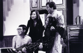 Kitchen Farce (1993)