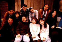 我們一家都是人 (1995)
