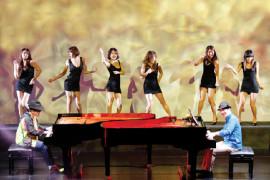 彈琴說愛 (2009)