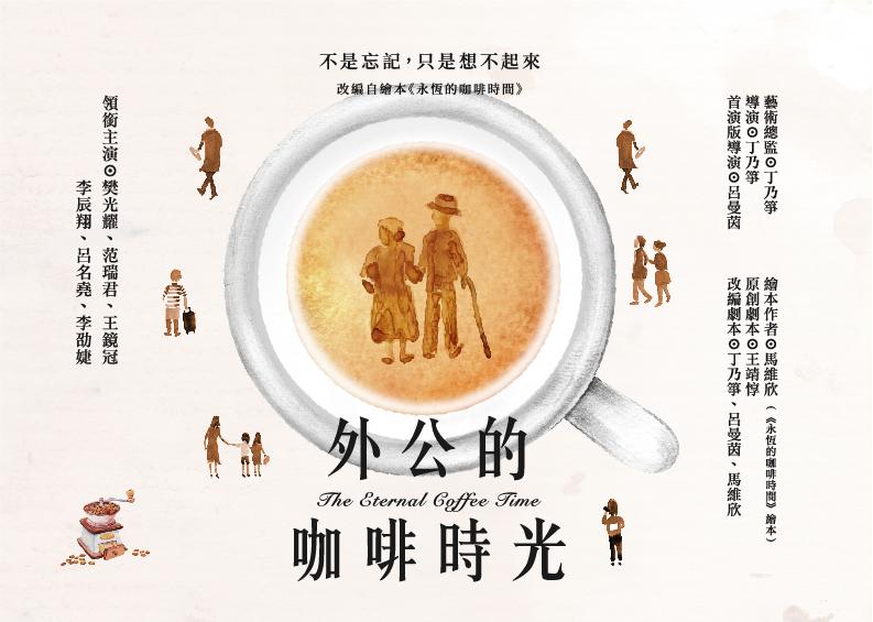 官網首頁圖-2019