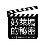 好萊塢logo-光暈-s